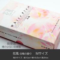 お線香/039花風 白梅の香り/Mサイズ/微煙香