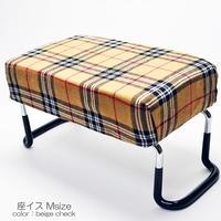 座イス/Mサイズ/001ベージュチェック/座椅子/折りたたみ式/お仏壇用/正座イス