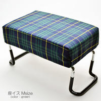 座イス/Mサイズ/032グリーン/チェック/座椅子/折りたたみ式/お仏壇用/正座イス