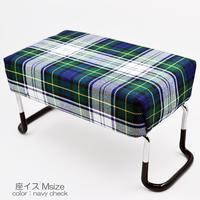 座イス/Mサイズ/002ネイビーチェック/座椅子/折りたたみ式/お仏壇用/正座イス