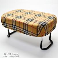 座イス/Lサイズ/017ベージュチェック/座椅子/折りたたみ式/お仏壇用/正座イス