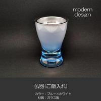 仏器(ご飯入れ)/015ブルー×ホワイト/創価学会用仏具/ガラス製/SGI・SOKA