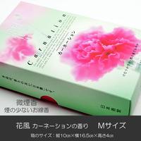 お線香/037花風 カーネーションの香り/Mサイズ/微煙香