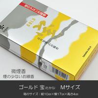 お線香/018ゴールド宝/たから/Mサイズ/微煙香