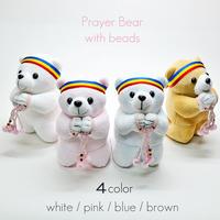 ピンク念珠付きお祈りクマさん/050ホワイト・ピンク・ブルー・ブラウン/ぬいぐるみ/創価学会用グッズ