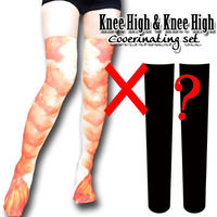 Selectable knee high socks! Set sales<ゆでえび/Boiled shrimp>