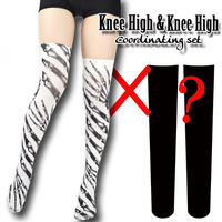 Selectable knee high socks! Set sales<骨/Bones>