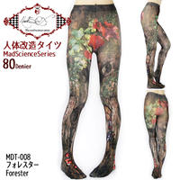 MDT-008 Mad Science tights<フォレスター/Forester>