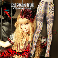 MDCT-002 Collab with Aural Vampire Vo. Exo-Chika<ラミア/Ramia>