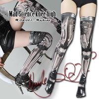 MDN-003 Mad Science knee high socks<機械/Machine>
