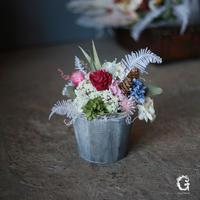 Dryflower Arrangement