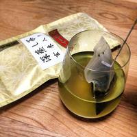 深蒸し茶 玄米入り(ティーバッグ)| 静岡茶のギフト、深蒸し茶専門店 GREEN*TEA WORKSHOP