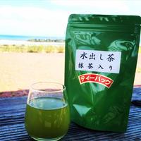 水出し茶 抹茶入り| 静岡茶のギフト、深蒸し茶専門店 GREEN*TEA WORKSHOP