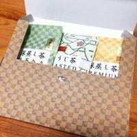 緑茶セット(ティーバッグ3セット)| 静岡茶のギフト、深蒸し茶専門店 GREEN*TEA WORKSHOP