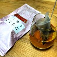ほうじ茶 玄米入り4パックセット| 静岡茶のギフト、深蒸し茶専門店 GREEN*TEA WORKSHOP