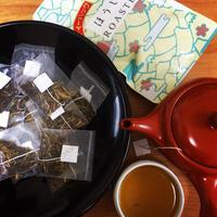 ほうじ茶リーフorティーバッグ| 静岡茶のギフト、深蒸し茶専門店 GREEN*TEA WORKSHOP