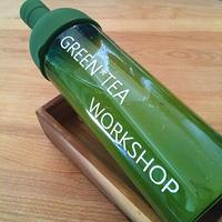 GREEN*TEA WORKSHOPロゴ入りフィルターインボトル  静岡茶のギフト、深蒸し茶専門店 GREEN*TEA WORKSHOP