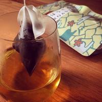 ほうじ茶ティーバッグ4パックセット| 静岡茶のギフト、深蒸し茶専門店 GREEN*TEA WORKSHOP