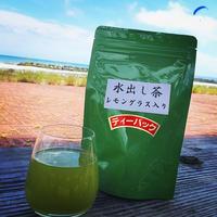 水出し茶レモングラス入り| 静岡茶のギフト、深蒸し茶専門店 GREEN*TEA WORKSHOP