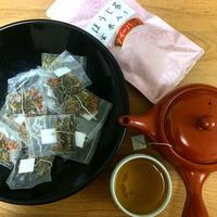 ほうじ茶 玄米入りリーフorティーバッグ| 静岡茶のギフト、深蒸し茶専門店 GREEN*TEA WORKSHOP