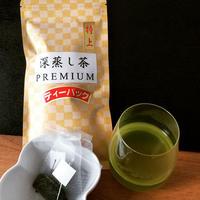 深蒸し茶PREMIUM(ティーバッグ) | 静岡茶ギフト、深蒸し茶専門店 GREEN*TEA WORKSHOP
