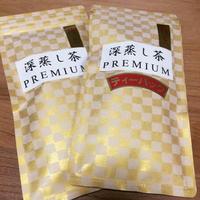 深蒸しPREMIUM3パックセット | 静岡茶ギフト、深蒸し茶専門店 GREEN*TEA WORKSHOP