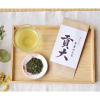 令和3年新茶!芽重型の高級品種さえみどりの被せ煎茶「貢大」10g