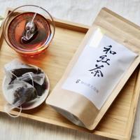 優しく甘い♪「和紅茶」ティーバッグ1袋10個入り(2袋セット)