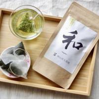 爽やかな甘みを!煎茶「和」ティーバッグ1袋10個入り(2袋セット)