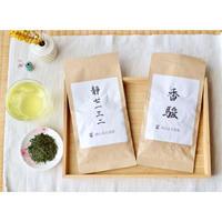 香り系の煎茶!清水生まれ「静7132」&清涼感ある「香駿」飲み比べセット