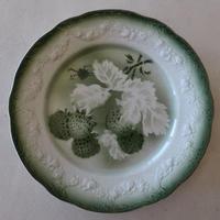 バルボティーヌ St AMAND サンタマン 深いグリーンのぼかし フランボワーズ柄 皿 #1
