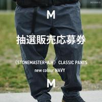 【抽選販売応募券】STONEMASTER×A.H Classic Pants -Navy- Mサイズ
