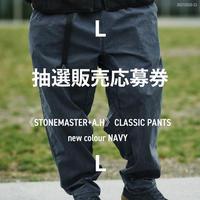 【抽選販売応募券】STONEMASTER×A.H Classic Pants -Navy- Lサイズ
