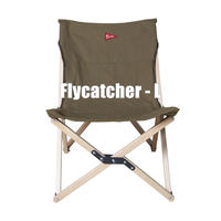 【SPATZ】Flycatcher-L_CoffeeBrown