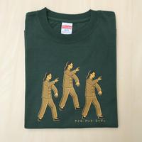 太極拳ガールTシャツ_Green / Yellow