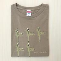 太極拳ガールTシャツ_分脚_Sand / Beige