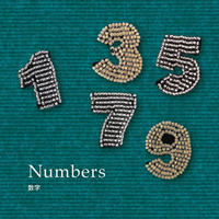 《Numbers》 オトナのビーズ刺繍ブローチmore キット[MON PARURE]