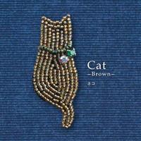 《Cat -brown-》 オトナのビーズ刺繍ブローチ キット[MON PARURE]