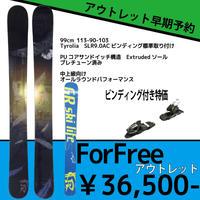 【アウトレット早期予約】ForFree
