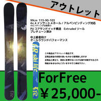 【アウトレット販売】ForFree
