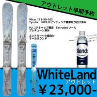 【アウトレット早期予約】WhiteLand