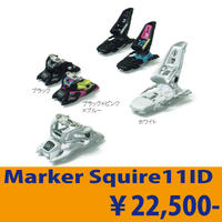 Marker SQUIRE11