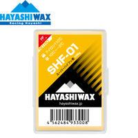 【ハヤシワックス】 トップ用ワックス SHF-01 100g