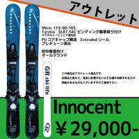 【アウトレット販売】Innocent