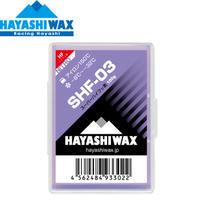 【ハヤシワックス】 トップ用ワックス SHF-03 100g