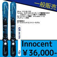 Innocent(イノセント)(ビンディング付)