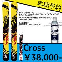 【早期予約】Cross