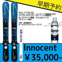 【早期予約】Innocent