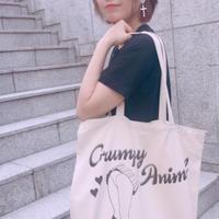 Grumpy big tote bag