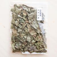 沖縄県産 グァバ茶(AmazonPay全品対応)